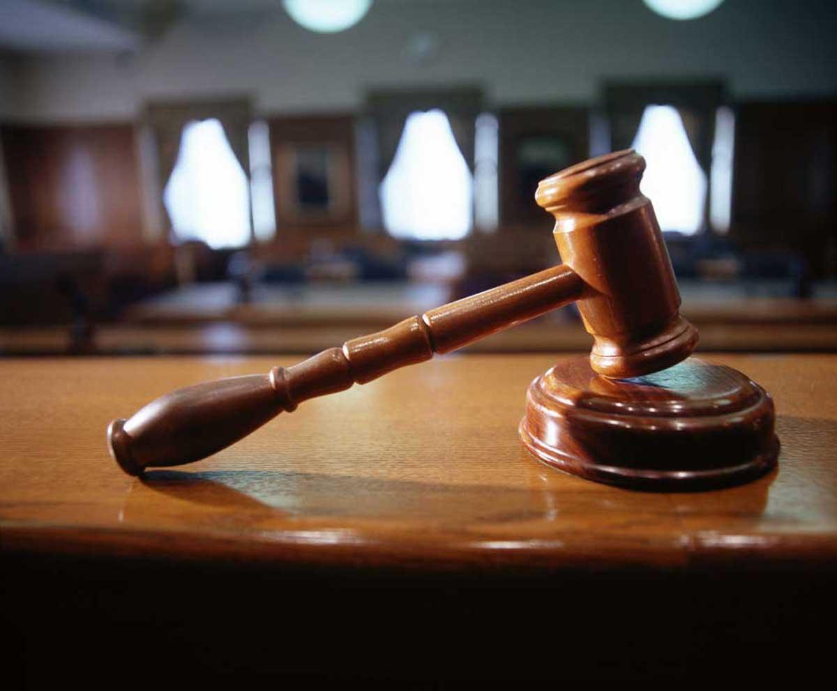 Информационные технологий в судебной системе