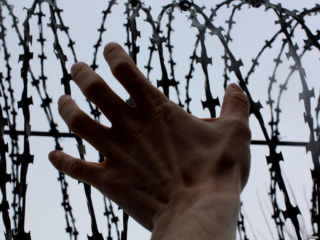Ограничение свободы