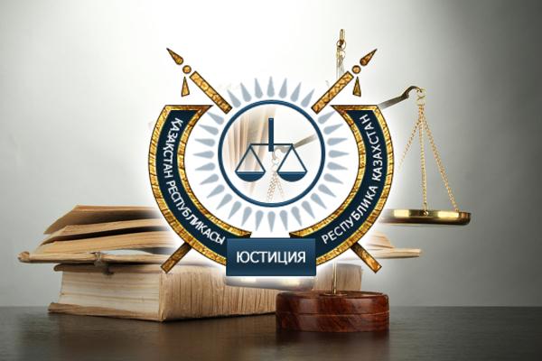 К Дню работников органов юстиции