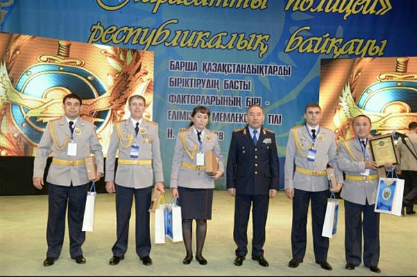 Победители республиканского конкурса «Парасатты полицей»