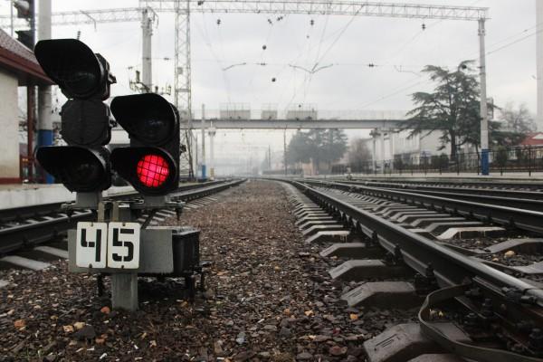 Внимание! Железная дорога зона — повышенной опасности!