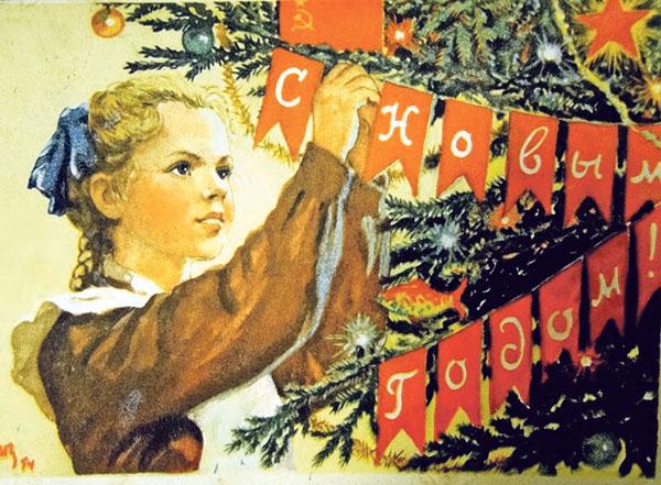 Деду Морозу дать по шапке. Как боролись с Новым годом в СССР