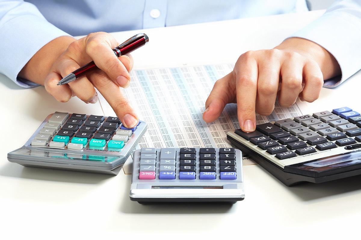 Какие изменения произошли в Налоговом кодексе с 2017 года