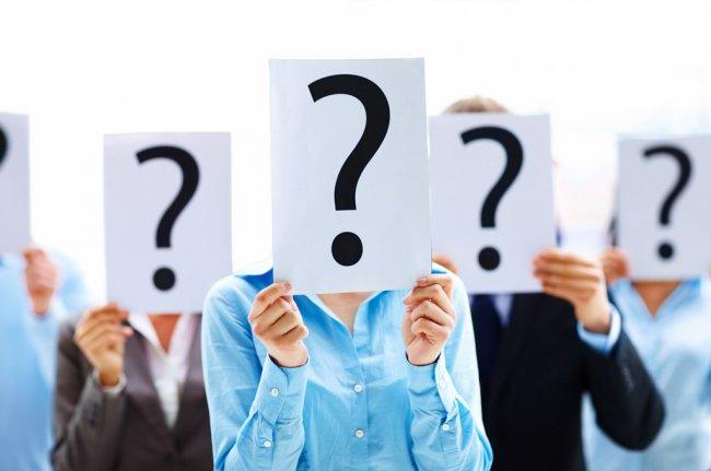Ответы на вопросы, которые хотят знать все