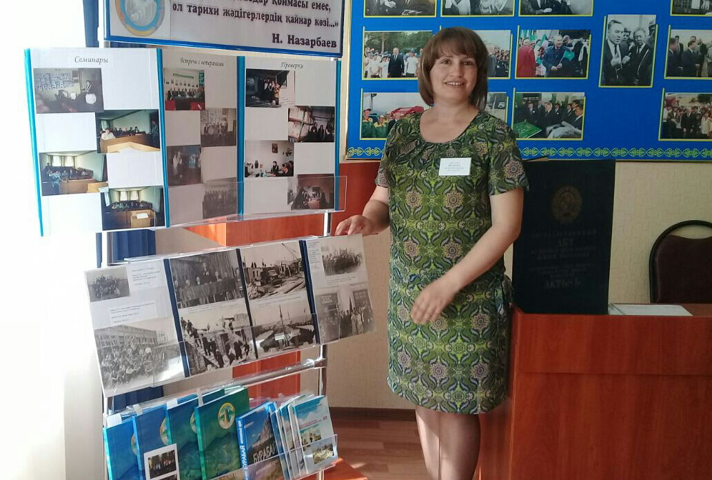 Международный день архивиста