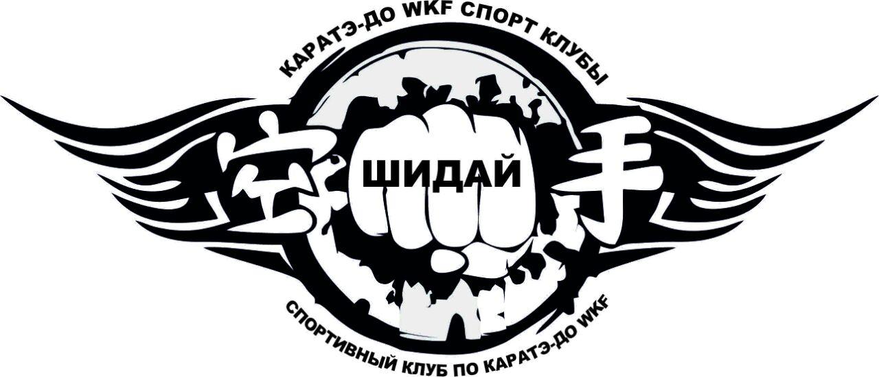 «Шидай» на Кубке начальника ДВД Акмолинской области