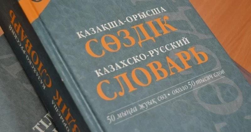 Полицейским Бурабайского РОВД вручили сертификаты об окончании курсов казахского языка