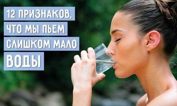 12 признаков, что вы пьете слишком мало воды