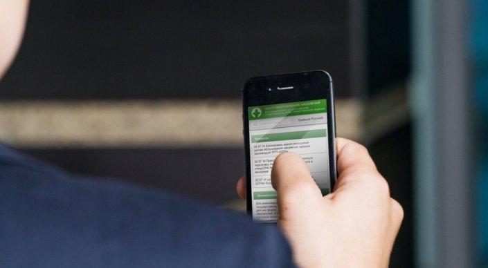 Электронная регистрация: как ее провести и оплатить за нее через портал электронного правительства