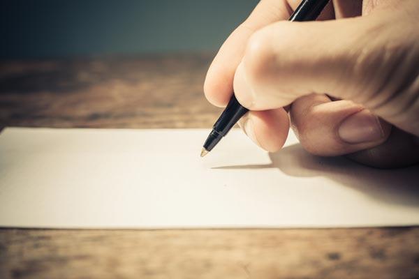 Письмо в редакцию