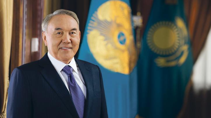 Послание Президента Республики Казахстан Н. Назарбаева народу Казахстана