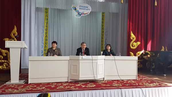 Депутат Мажилиса Парламета РК  посетил Бурабайский район