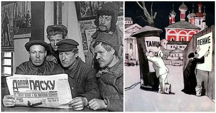 Красная Пасха: как праздновали главный христианский праздник в СССР