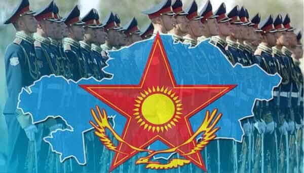 Поздравление акима района  с Днём Защитника Отечества