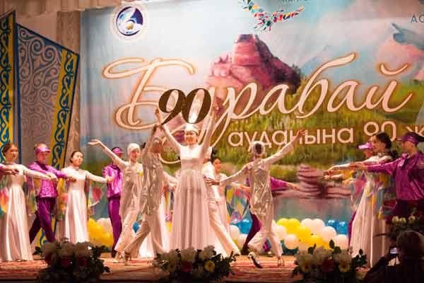 90 лет Бурабайскому району