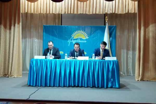 XXV отчетно-выборная конференция Бурабайского территориального филиала партии «Нур Отан»