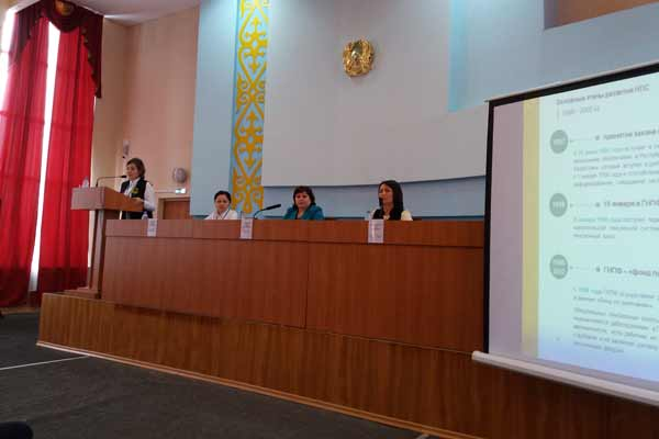 20-летие накопительной пенсионной системы Республики Казахстан