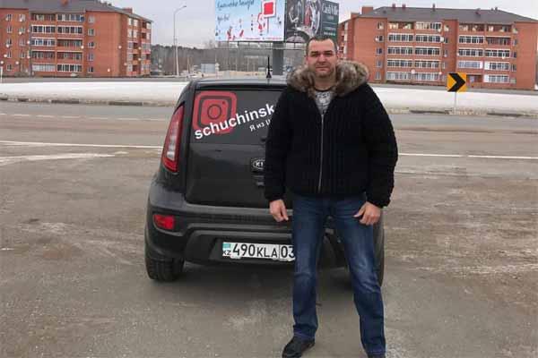 Я из Щучинска @shchuchinsk_life
