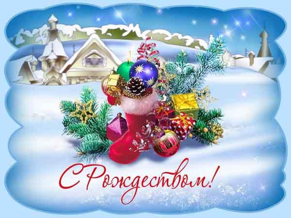 Поздравление акима Бурабайского района К.С. Караулова с Рождеством Христовым