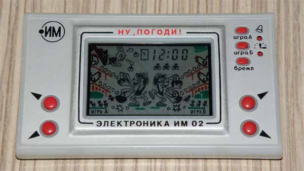 Электронные игры в СССР: история появления и армия клонов