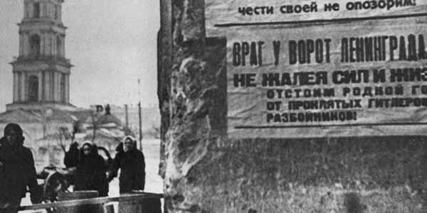 Ленинград: пир во время блокады