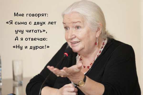 Татьянa Чернигoвская: «Я — нeйробиолог, и мeня пугает тщеславие родителей… «