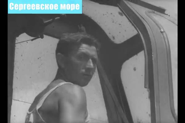 Ретро-Петропавловск: как в Северном Казахстане строили море