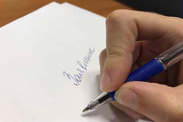 Правила приема регистрации заявлений и сообщений об уголовных правонарушениях в правоохранительные органы